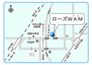 ローズワム 大阪茨木市