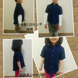 子どもシャツ インディゴリネン 110センチ
