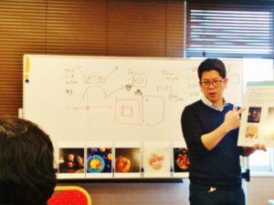 スマホ写真講座 佐藤朗先生