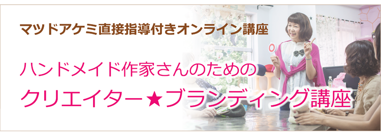 CB_2015_kouza1